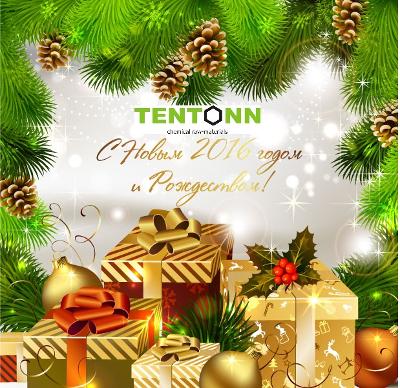 Тентонн поздравляет всех с наступающим Новым Годом!